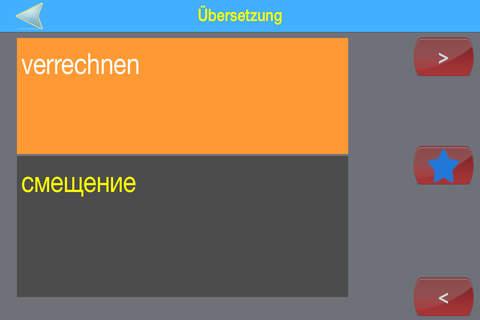 Deutsch - Russisch Wörterbuch - náhled
