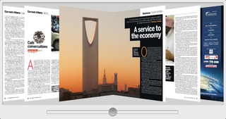 Middle East Magazine Archive screenshot 4