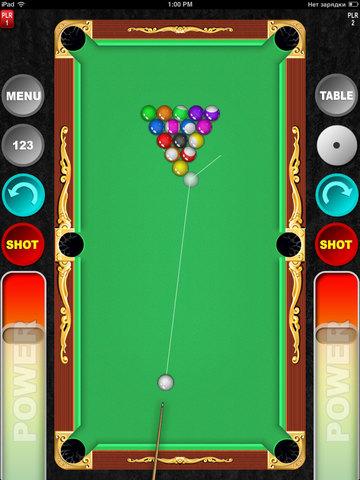 Pool screenshot 5