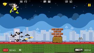 奔跑吧,弟兄 screenshot 1