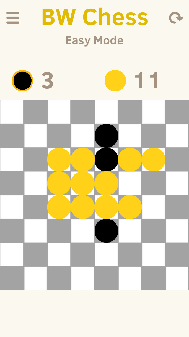 BW Chess screenshot 2