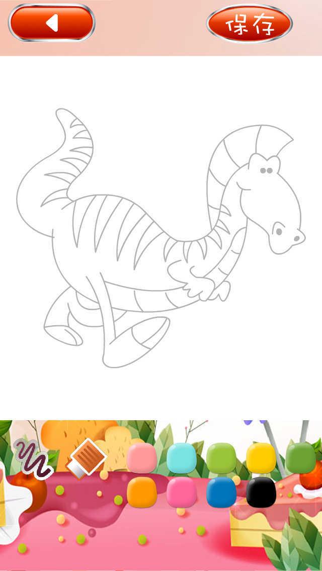 超级恐龙简笔画 screenshot 2