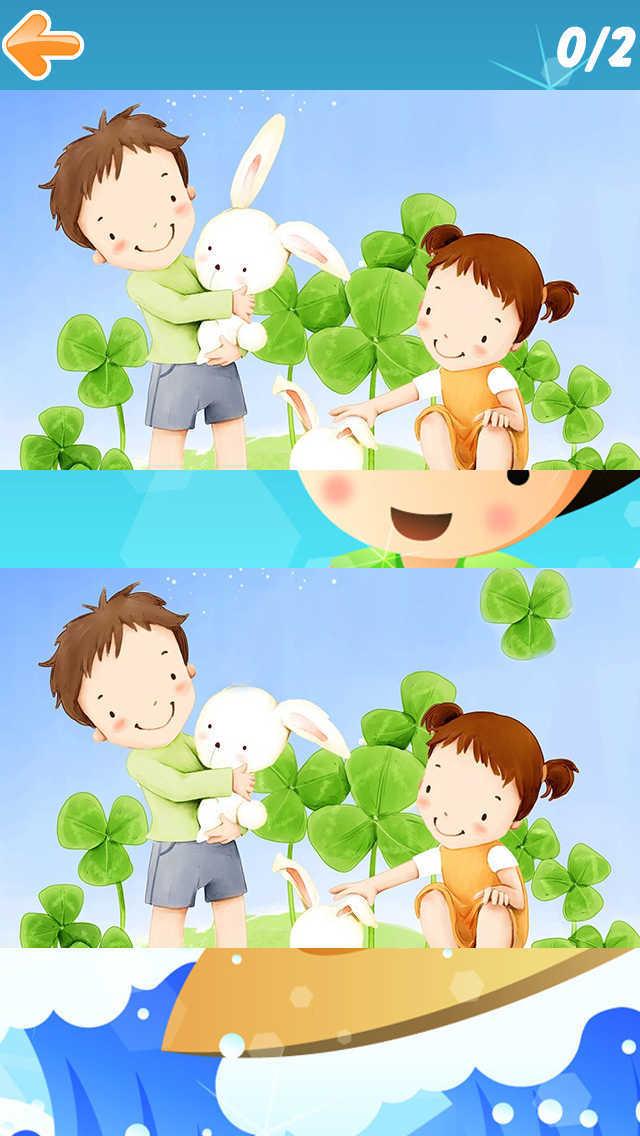 可爱宝贝找不同 screenshot 5