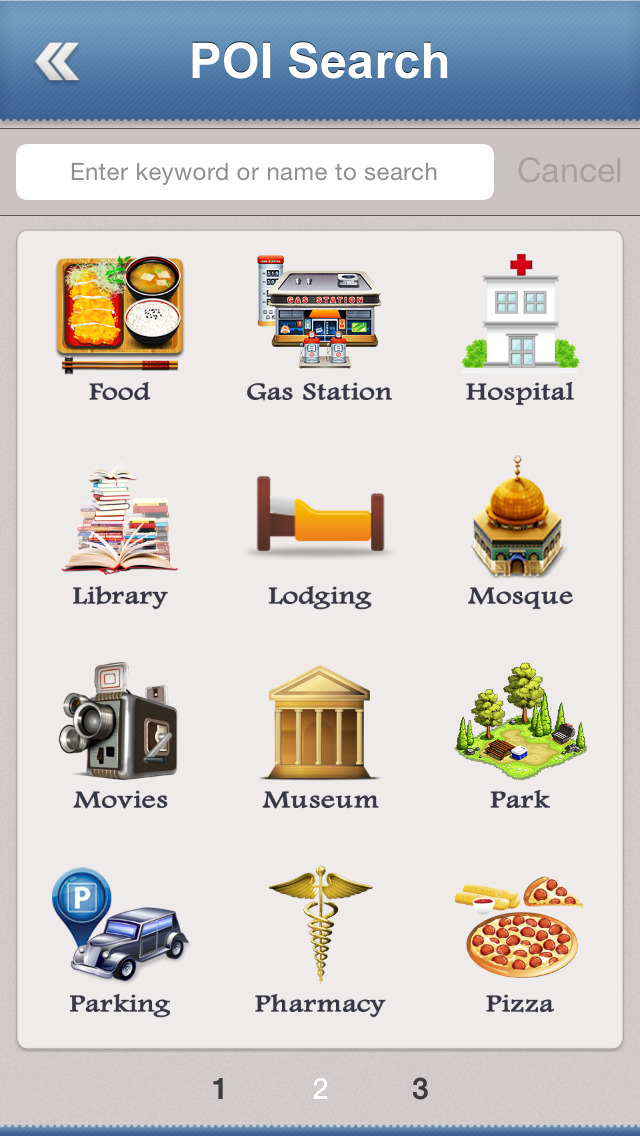 France Essential Travel Guide screenshot 5