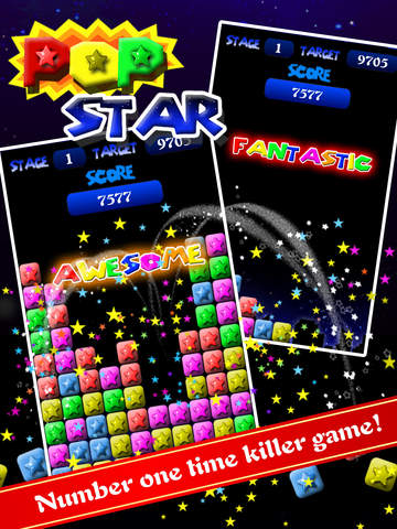 PopStar!-stars crush screenshot 8
