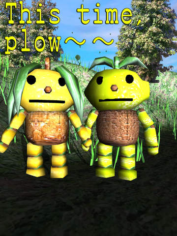 Len-chan's Lemon Field Plow screenshot 6
