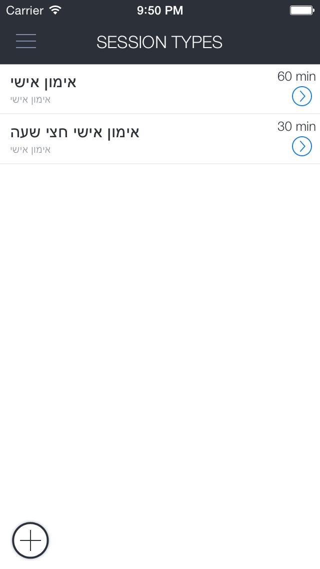 PLAY Israel screenshot 3