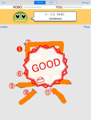 Writing Order Kanji 6th for iPad. screenshot 3