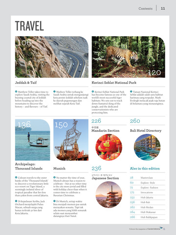 Colours Magazine screenshot 8