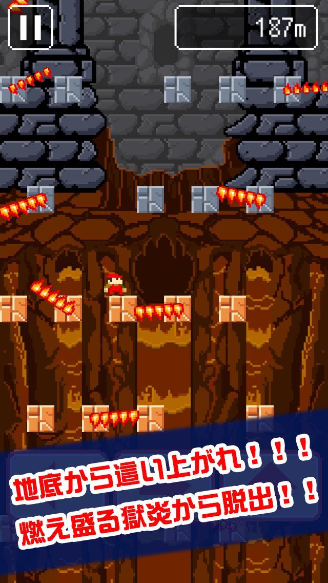 ピコピコ!炎の崖のぼり screenshot 1