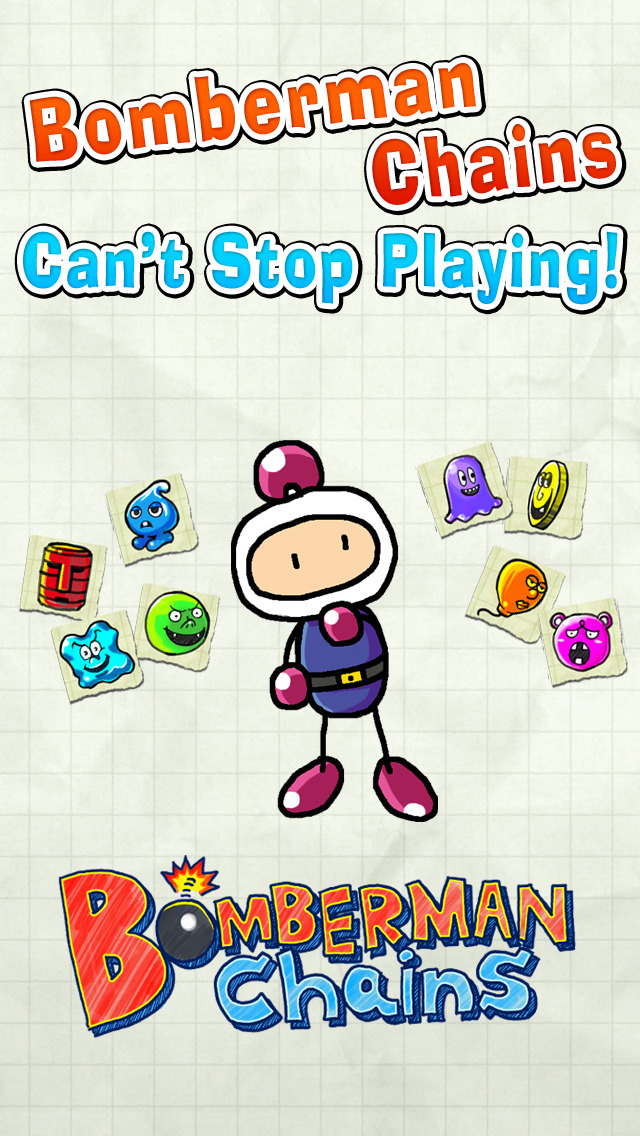 Bomberman Chains screenshot 4