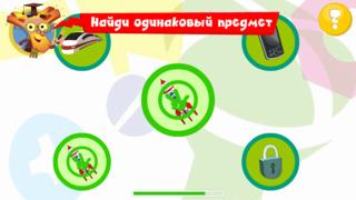 Поймай двойника - Фиксики и Фиксиклуб screenshot 2