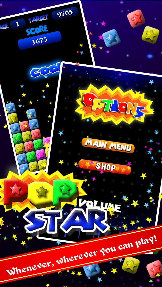 PopStar! Lite screenshot 4