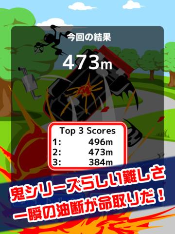 鬼レーシング screenshot 8