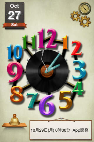 AntiqueClock2 for iPhone - náhled