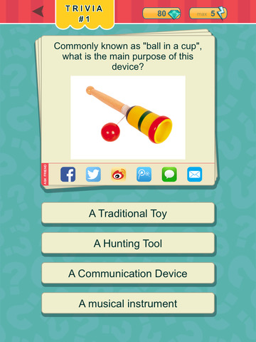 Trivia Quest™ for Kids - general trivia questions for children of all ages screenshot 6