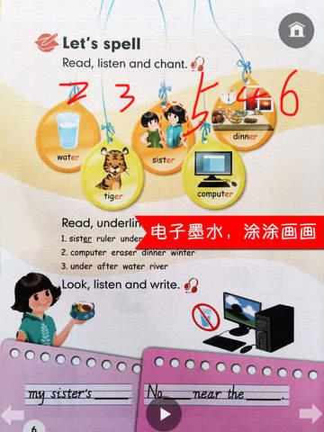 PEP人教版小学英语四年级下册同步教材点读机 screenshot 9