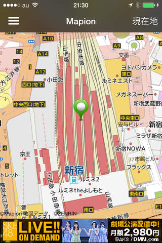 AltMaps - 各社の地図を1つに、マルチ地図アプリ - - náhled