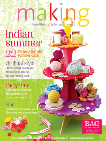 Making - The UK's favourite project-based craft and home style magazine screenshot 8