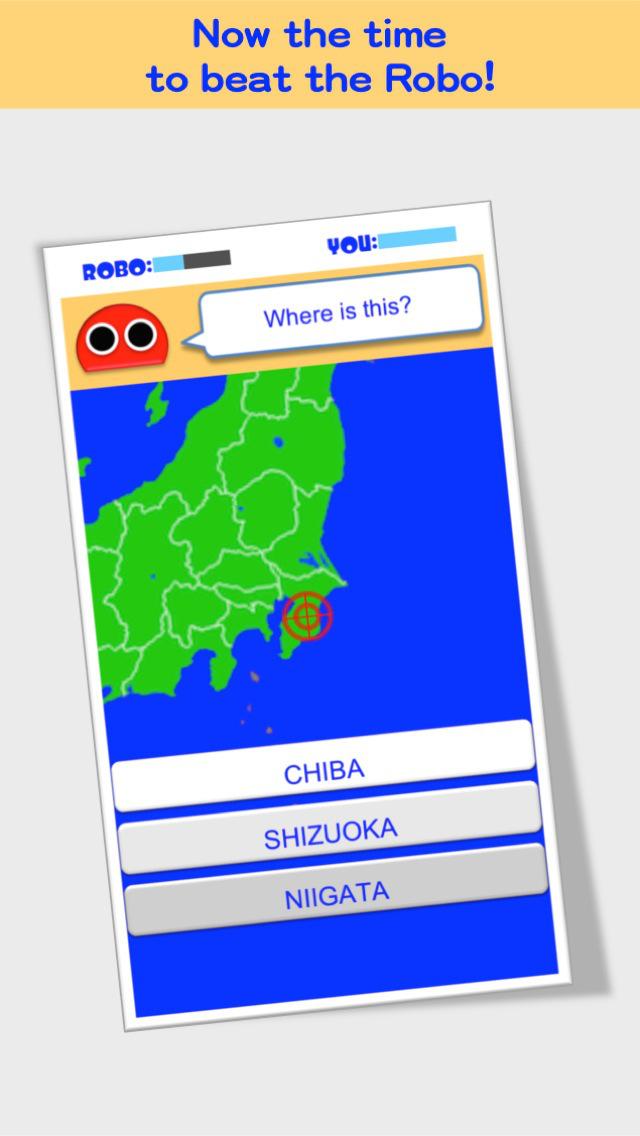 Japan Robo screenshot 5