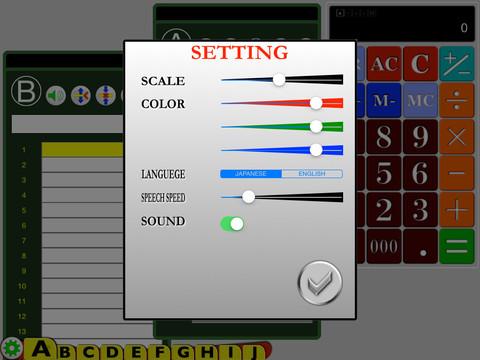 Calculator PVN screenshot 4