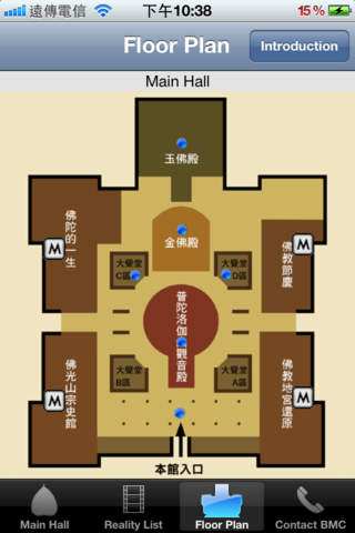 佛館360 - náhled
