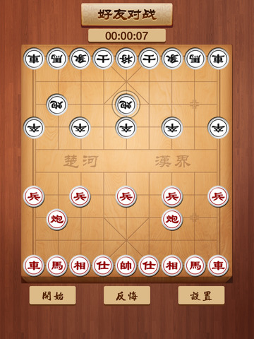 天天象棋 screenshot 5