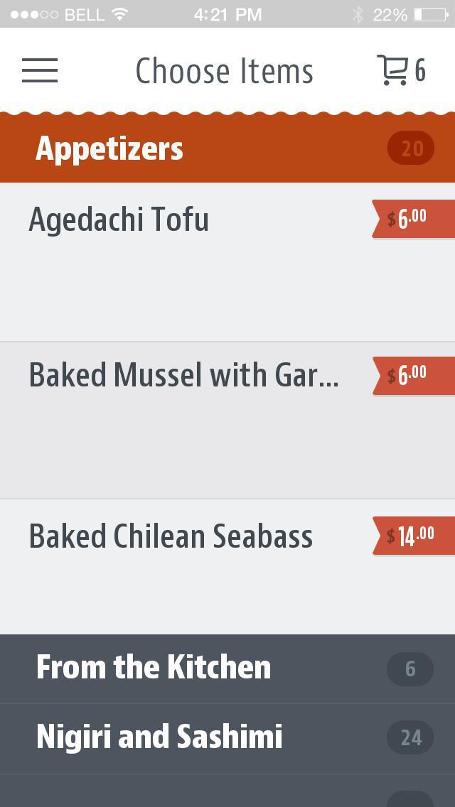 Summer Fish & Rice screenshot 3