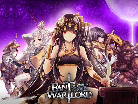 Fantasy Warlord screenshot 6