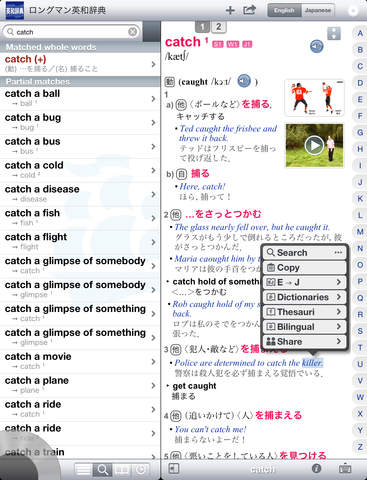 Longman E-J Dictionary PLUS screenshot 7