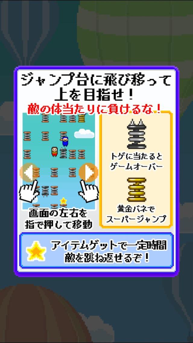 こんなゲームあったよね?w screenshot 5