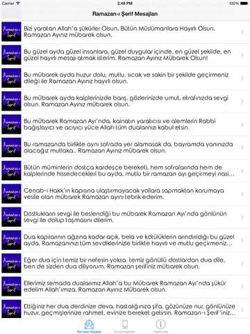 Ramazan-ı Şerif Kutlama Mesajları ve Duvarkağıtları screenshot 6
