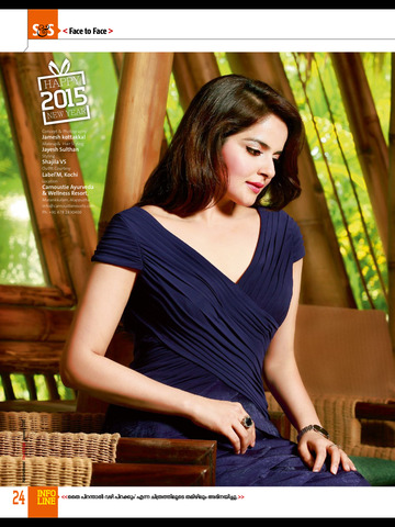 Star & Style screenshot 7