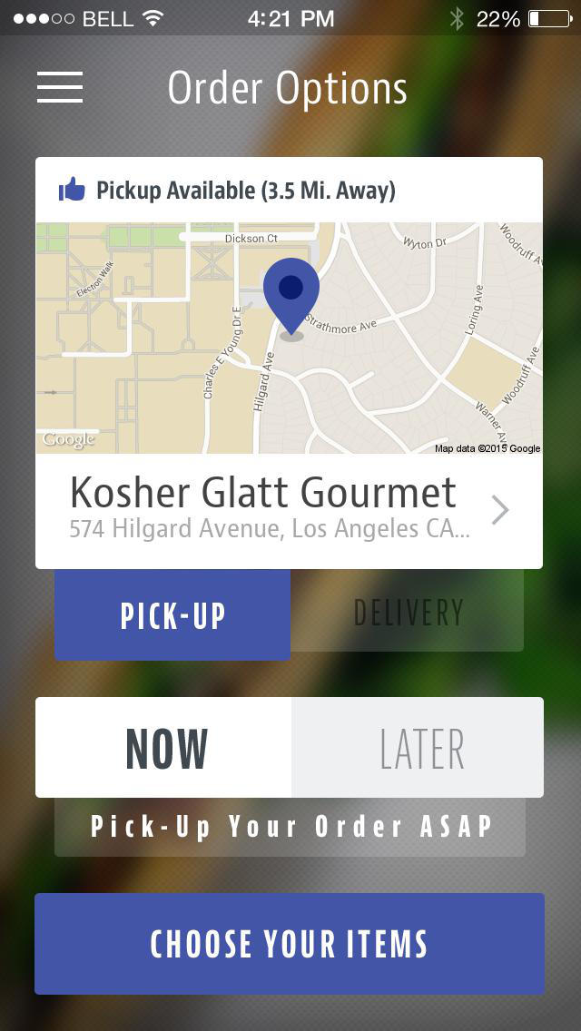 Kosher Glatt Gourmet screenshot 2