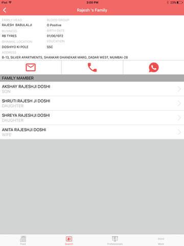 Bhinmal App - náhled
