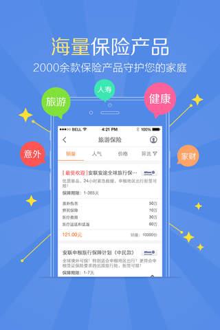 中民保险网 - náhled
