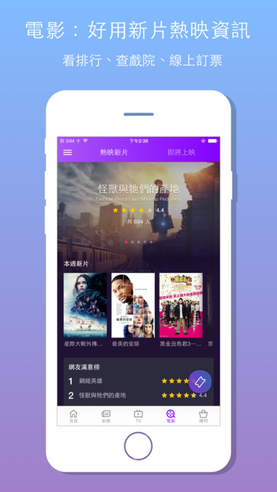 Yahoo奇摩新聞 - 直播Live、即時新聞 screenshot 4