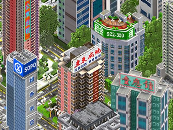 Hong Kong Game screenshot 8