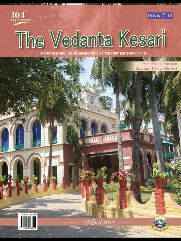 The Vedanta Kesari screenshot 6