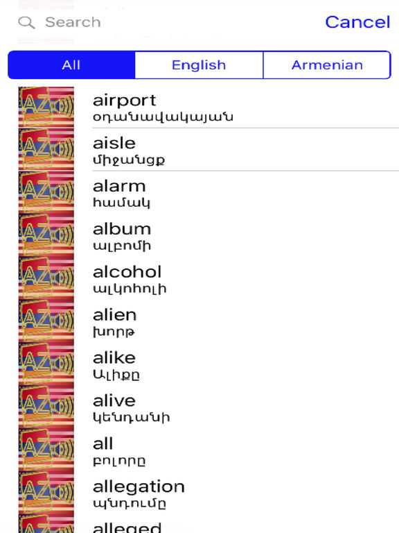 Armenian Dictionary GoldEdition screenshot 9