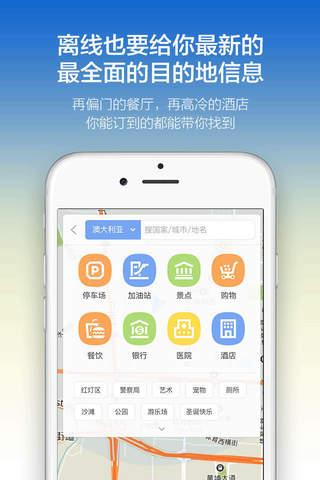 日本离线导航 - 探途离线地图推荐日本自由行app - náhled
