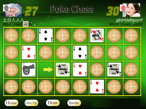 PokerChess暗棋 - náhled