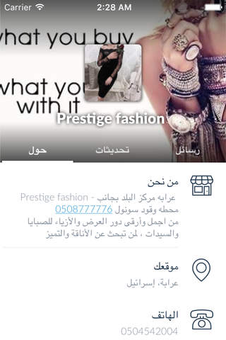 Prestige fashion by AppsVillage - náhled