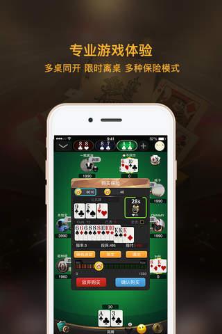 扑克圈-专业德扑竞技平台 - náhled