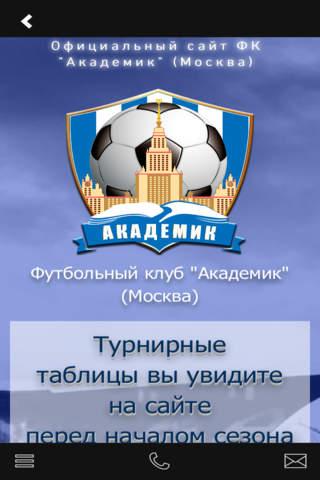 FC Academic - náhled