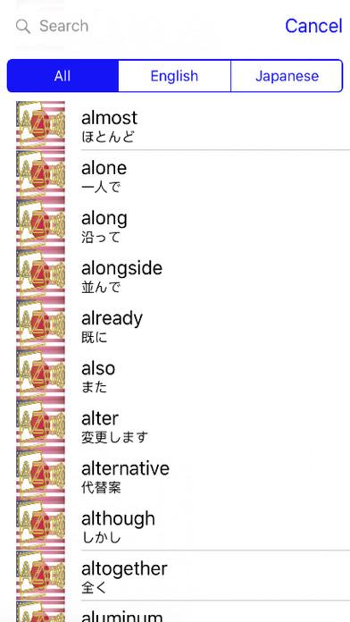 Japanese Dictionary GoldEdition screenshot 3