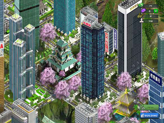 Shinkansen City screenshot 7