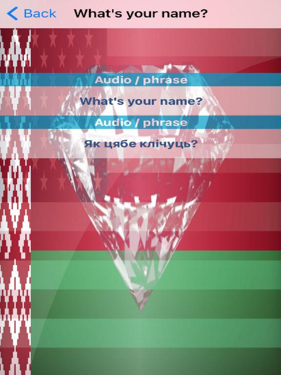 Belarusian Phrases Diamond 4K Edition screenshot 6