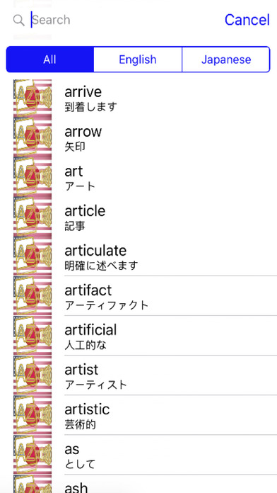 Japanese Dictionary GoldEdition screenshot 4