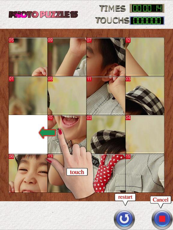 Photo Puzzle15 PV screenshot 6